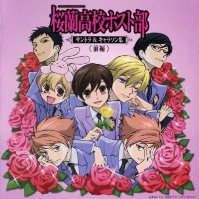 OURAN HS HOST CLUB